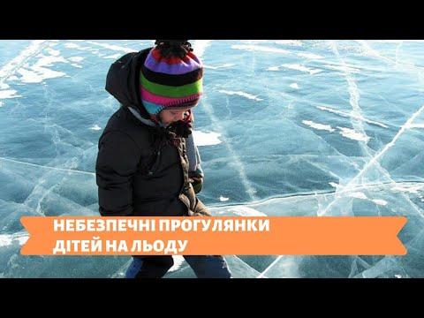 Телеканал Київ: 06.12.19 Столичні телевізійні новини 07.00