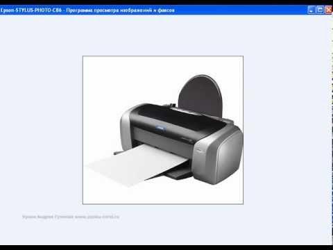 Бумага и принтер для печати визиток