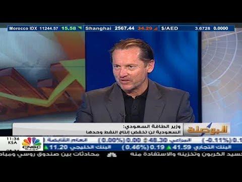 XM.COM - Peter McGuire - CNBC Arabia - 05/12/2018