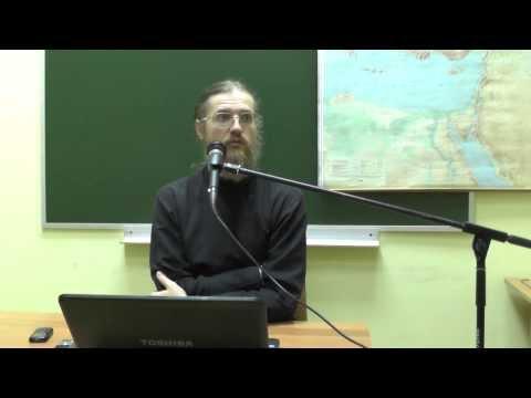 Лекция о житие пророка Илии. Часть 3.