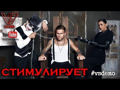 Радио Русские Песни слушать онлайн