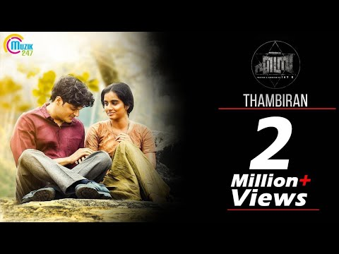 Thambiran | Ezra Video Song Ft Sudev Nair| Prithviraj Sukumaran, Priya Anand| Sushin Shyam |Official