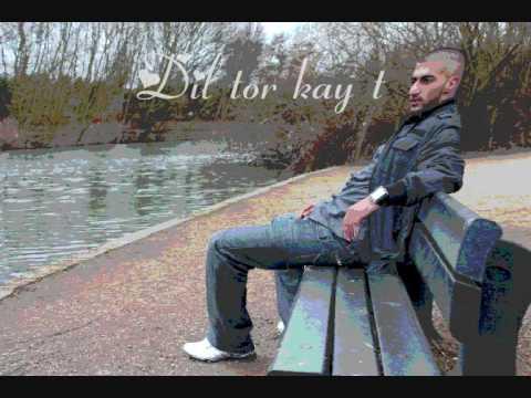 Jaan Meriye - Amir Nawaz ft Umar Nawaz