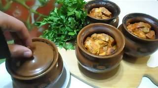 Жаркое в горшочках по домашнему | Сочное мясо с картошкой