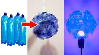 Как сделать Волшебный светильник-абажур 3D пазл из пластиковых бутылок - Лампа-Пазл