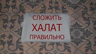 Халат - студенту медику одеть!(, 2012-09-17T19:12:02.000Z)