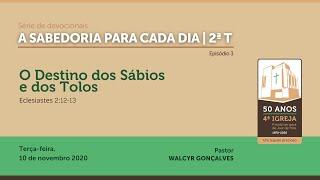 A SABEDORIA PARA CADA DIA | Série de devocionais | 2ªT