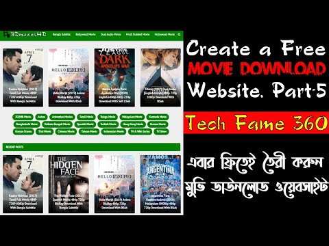 How To Create A Movie Site - Part 5 | Earn Money With Movies Site | Tech Fame 360