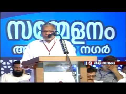 A.A.C Valavannur | The closing conference | Inauguration | T.P Abdullakkoya Madani