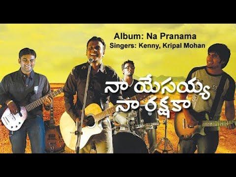 Naa Yesayya Naa Rakshaka by Kripal Mohan from Naa Pranama Album