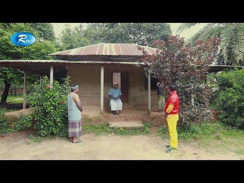 নারকেল চুরির এ কেমন বিচার করল মোশাররফ করিমের বাপ | প্রাণ খুলে হাসুন | Rtv Drama Funny Clips