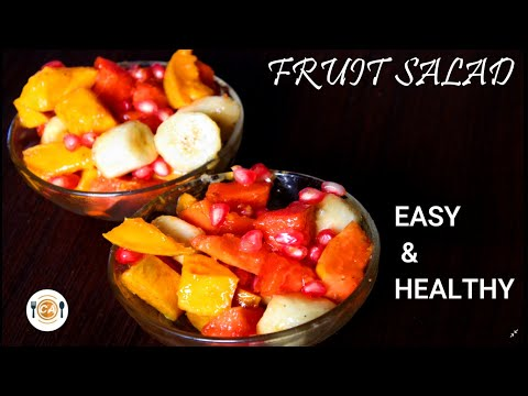 Fruit bowl recipe |fruit salad| kids special using banana, papaya, pomegranate, mango
