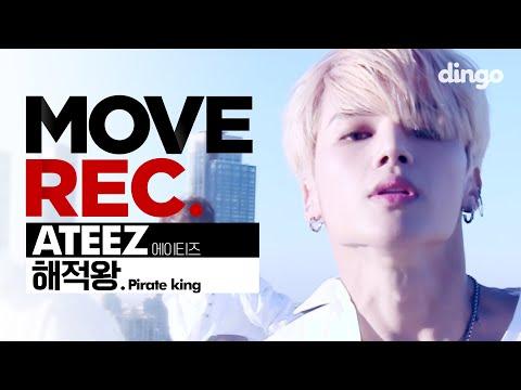 ATEEZ - 해적왕 (Pirate King) Performance [MOVE REC] (4K)