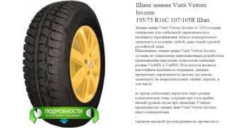 видео Зимние шины Bridgestone: шины созданные специально для России