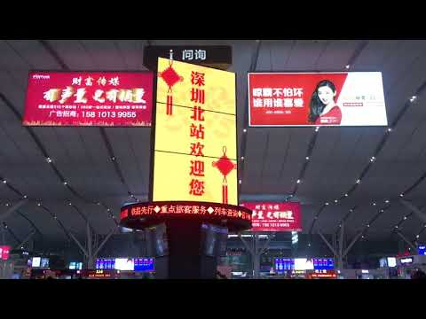 P2.5 indoor HD rotated LED display at Shenzhen north station.