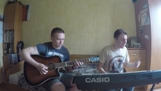 Download Рем Дигга - На Юг (cover by Andrey SRJ) Mp3 and Videos