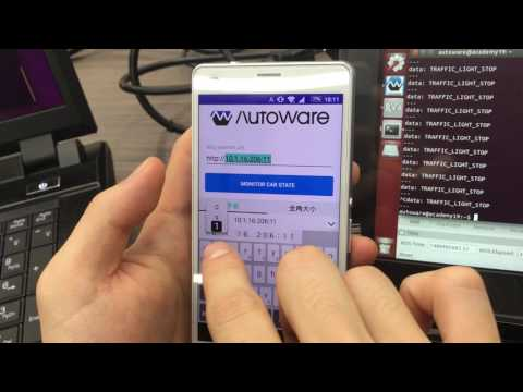 Autoware Demo with Android by 鈴木裕平 on YouTube