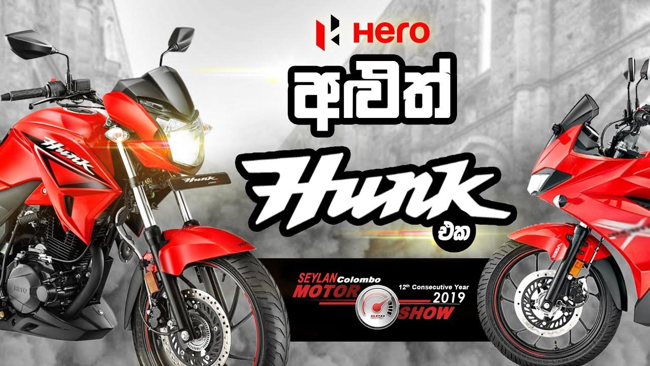 Hero Hunk 200s Hunk 200r Seylan Colombo Motorshow 2019 Youtube