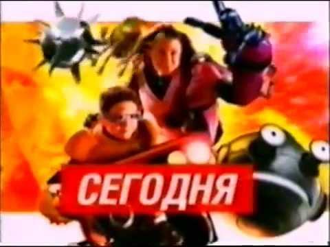 Фильм Дети шпионов 3: Игра окончена