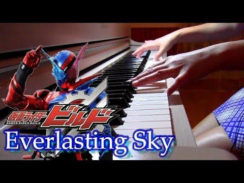 劇場版仮面ライダービルド Be The One エンディング主題歌 Beverly「Everlasting Sky」YouTube Ver.