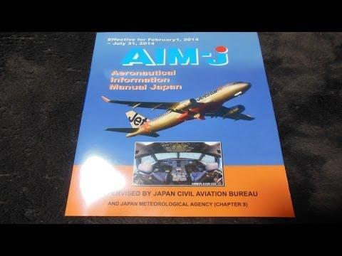Pilot's AIM   Japan  Aeronautical Information Manual