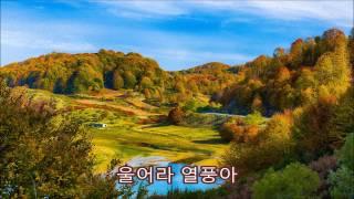 김준규의 트롯메들리 - 울어라 열풍아 (외17곡) 연속듣기 kpop 韓國歌謠