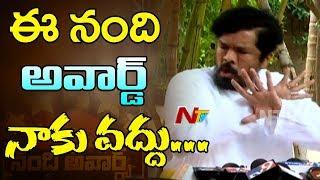 Posani Krishna Murali Sensational Comments on Nandi Awards    NTV