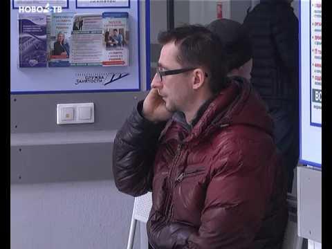 Центры Занятости Населения: бесплатные курсы в Москве