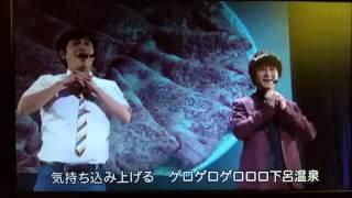 流れ星「岐阜ミーチャンス」(清流の国ぎふカラオケ大賞より)