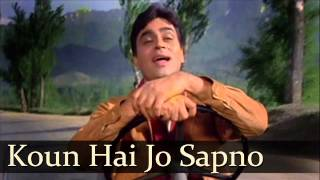 Kaun Hai Jo Sapno Mein Aaya, Superhit Song, Jhuk Gaya Aasman