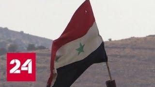 Впервые с начала войны в Сирии миссия ООН смогла выйти к своему посту в районе Кунейтры - Россия 24