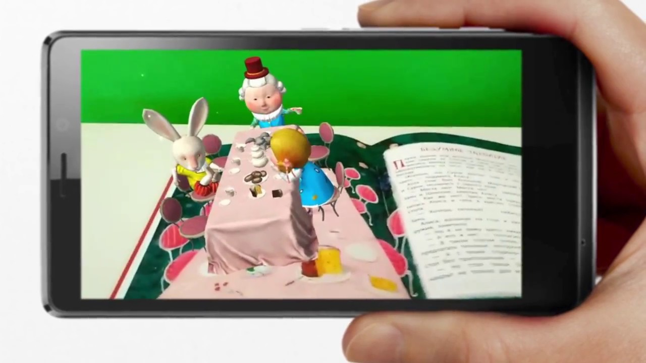 «Алиса в Стране чудес» с иллюстрациями Евгении Гапчинской