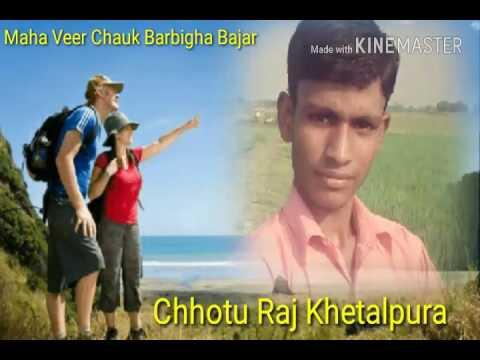 Jahiya Se Chod Ke Gailu Lage Nahi Manwa - Chhotu Raj