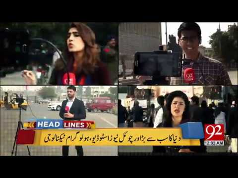 92 News Headlines 12:00 AM - 06 February 2018 - 92NewsHDPlus
