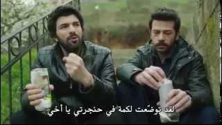 عمر و ايليف-لحظة الم