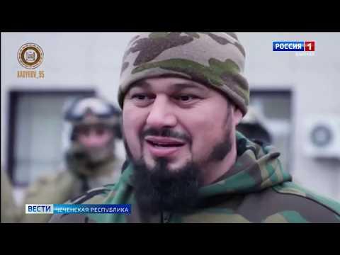 Вести Чеченской Республики 20.02.2020