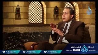 قصة حقيقية - كيف تصنع من ابنك بطل   د.ياسر نصر