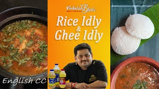Venkatesh Bhat makes Idly maavu & ghee idly | idli recipe in tamil | ghee idly | IDLY | Idly batter