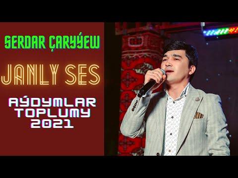Serdar Caryyew-Aydymlar Toplumy (janly Ses 2021)