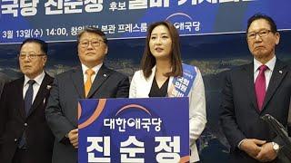 제329편 4.3보궐선거 한국당-애국당 합당의 시험대