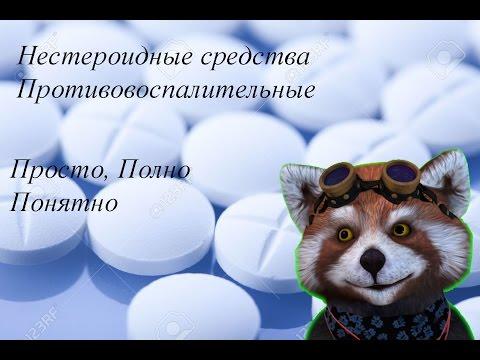 Список запрещенных допинг-препаратов и методов