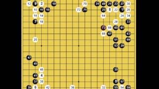 囲碁棋譜再現 第71期本因坊戦予選B 黒:苑田勇一 vs 白:陳嘉鋭