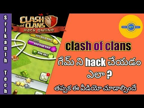 How To Hack Clash of clans Game (android & IOS) 2017 || No Root|| game hack in telugu