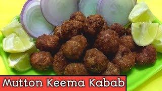 Mutton Keema Kabab in Hindi w/ English subtitles by Ek Indian Ghar