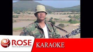 กำลังใจ - วิสา คัญทัพ (KARAOKE)