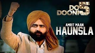 Haunsla Amrit Maan | Badshah | Do Dooni Panj | New Punjabi Song | Latest Punjabi Song | Gabruu