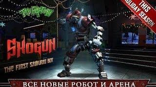 Real Steel HD   Игра для Аndroid написана по мотивам фильма 'Живая сталь'
