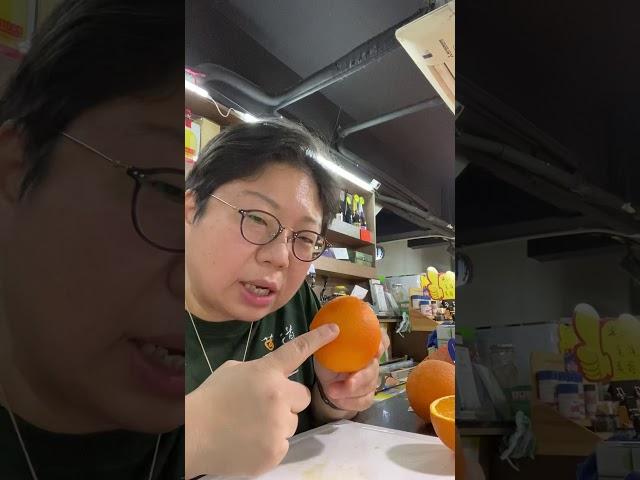有機橙 vs 紅肉橙 vs 血橙 vs 臍橙