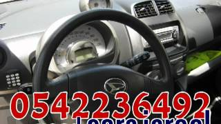 Автомобили Даяцу б/у Израиль 0542236492 tel Daihatsu israel