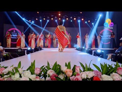 Malabar Beauty Queen - 2018 | Bridal Fashion Show